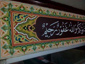 jasa kaligrafi masjid di Jambi